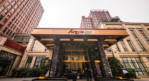 雅阁大酒店